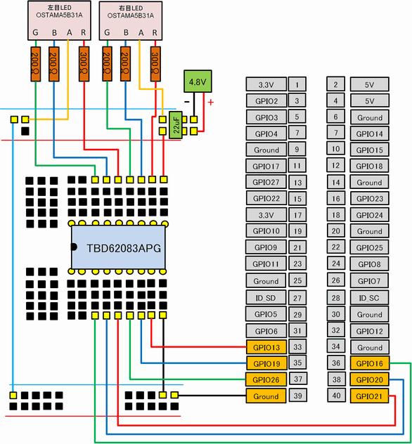 LEDテスト回路